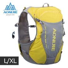 LXL Size AONIJIE C9103 Ultra Vest 10L Hydration Backpack Pack Bag Free Water Bladder Flask Trail Running Marathon Race Hiking