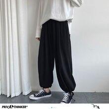 Privathinker Ins Style Men Oversized Sweatpants Korean Streetwear Loose Joggers Pants Harajuku Male Wide Leg Casual Harem Pants