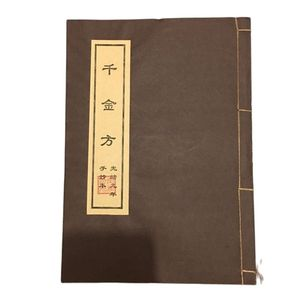 China's Old Line Of Medical Remedies Secret Recipe (Thousand Gold Squares) Handwritten Edition