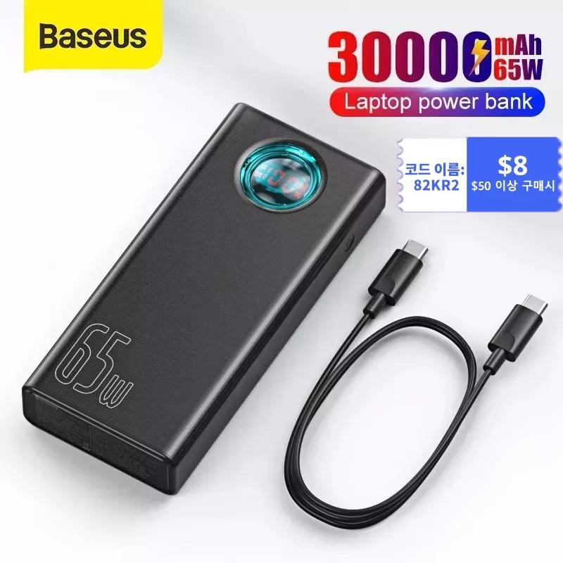 Baseus باور بانك 30000mAh 65 واط PD شحن سريع QC3.0 Powerbank لأجهزة الكمبيوتر المحمول شاحن بطارية خارجية آيفون 13 سامسونج شاومي