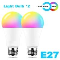 Ampoule LED intelligente wi-fi E27  lumiere changeante au neon  Siri  commande vocale  Alexa Google Assistant  100W equivalent  eclairage domestique