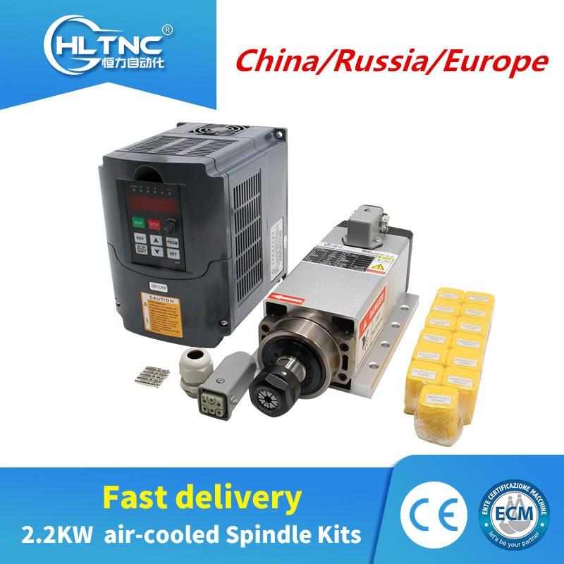 2200W/2.2kw 1500w/1.5kw 18000/24000rpm air cooled cnc spindle motor+HY inverter+1set ER20/ER11 collet for CNC milling machine