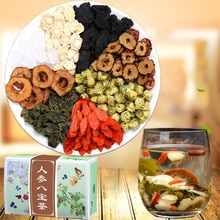 Ginseng-Tea Combination Flowers and Plants Eight Treasures Tea Ginseng Tea Boxed Red Dates Wolfberry