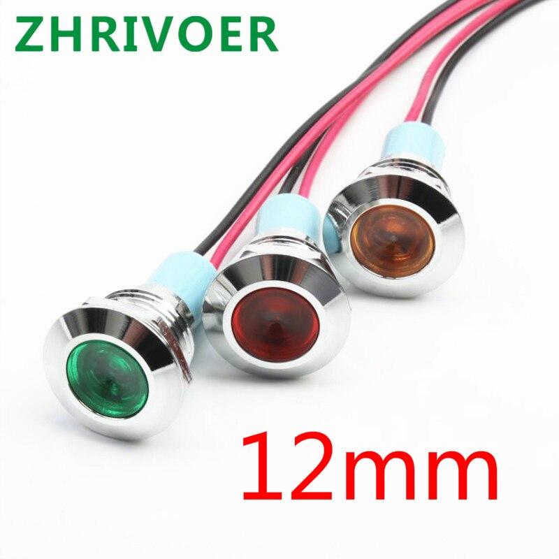 1 pces 12mm 6v 12v 24v 220v cabeça plana led luz indicadora de metal 12mm lâmpada de sinal impermeável com fio vermelho amarelo azul verde branco