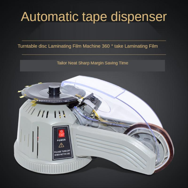 القرص نوع لاصق ماكينة شرائط الوجهين لاصق ارتفاع درجة الحرارة شريط لاصق ماكينة تقطيع الأشرطة التلقائي قطع الشريط