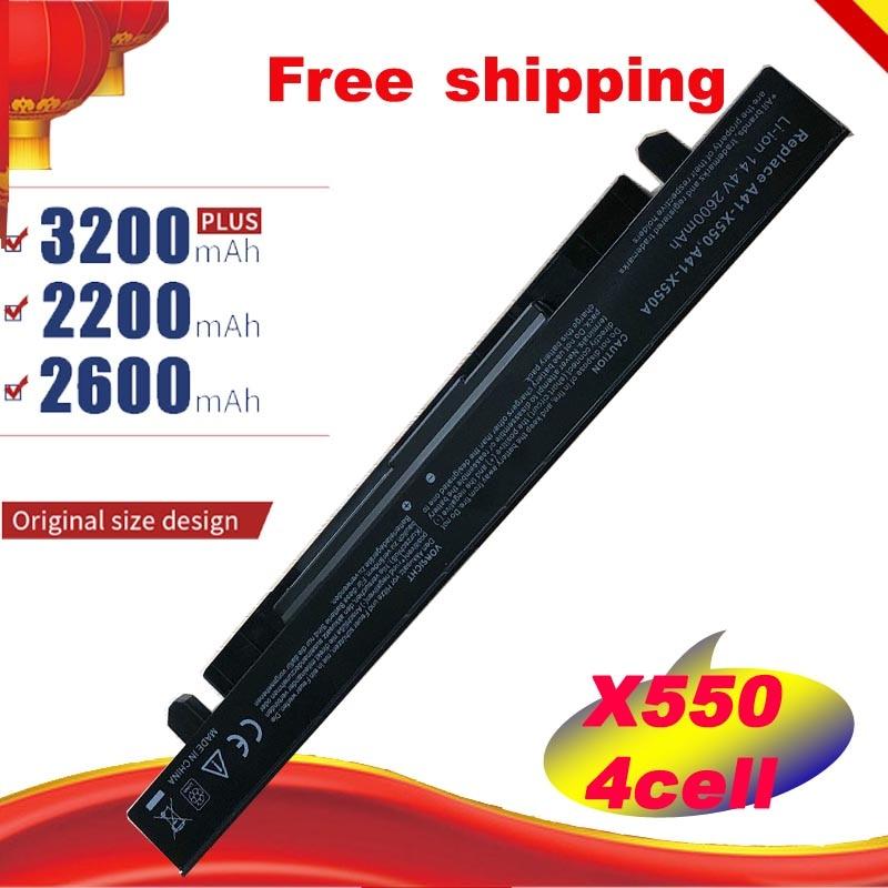 Laptop Batterie für ASUS A41-X550 X550A X550CA X550D X550EA X550LA X550X1007CC-SL