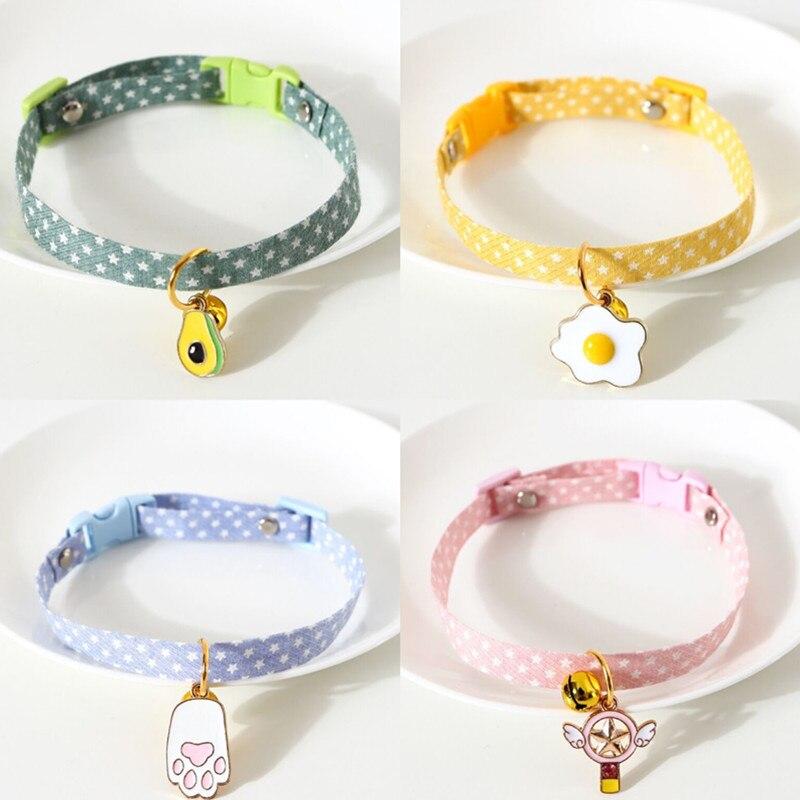 Kitten Collar with Bell Cut Cat Collars Breakaway Adjustable Cats Collar Puppy Collar Pet Supplies Collier for Kittens 1PC