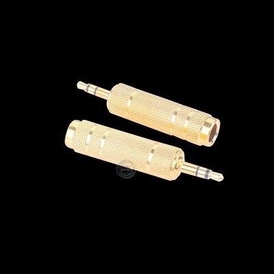 100 قطعة 6.35 مللي متر الإناث التوصيل إلى 3.5 مللي متر الذكور موصل سماعة مكبر للصوت محول الصوت ميكروفون AUX 6.3 3.5 مللي متر تحويل