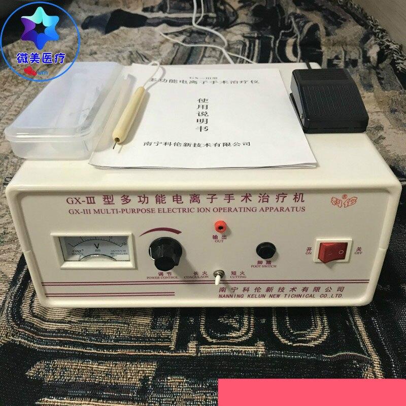 GX-III متعددة الوظائف الكهربائية أيون آلة العلاج الجراحي التوازن قطع جهاز الجمال الكهربائي الطبي الجديد
