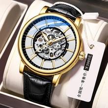 CHENXI Fashion Men Watch Automatic Mechanical Watches Mens 2021 Skeleton Waterproof Business Wrist W