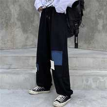 Summer Wide-Leg Pants Ins Harajuku Style New Street All-Match Loose Terry Patch Hip Hop Ankle-Tied H