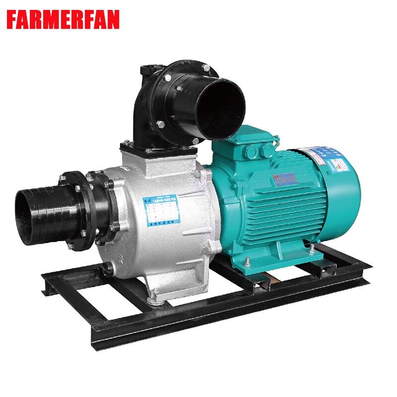 2 inch 2.2kw 25ton Large flow electric pump self-priming pump agricultural machine water pump sprinkler drip irrigation pump enlarge