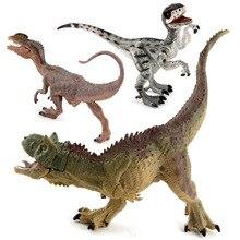 Jurassic sólido modelos de dinosaurio simulado Brazo móvil de gran tamaño veloz y violento dragón niños modelo de juguete