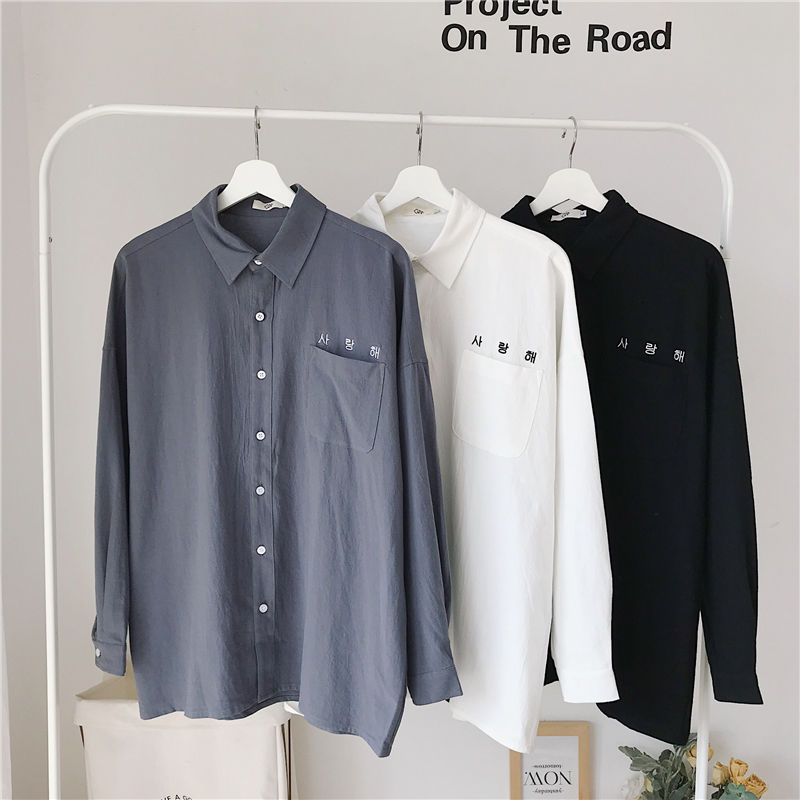 Korean fashion white shirt Autumn men's long sleeve coat mens shirts casual slim fit top Hot Sale