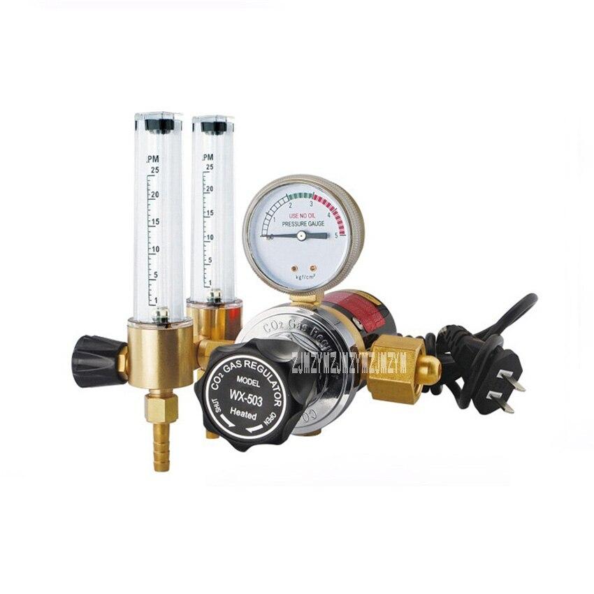 Soudure soudure jauge CO2 chauffage mètre réducteur de pression outil de mesure débitmètre gaz régulateur pression réducteur 36V 220V
