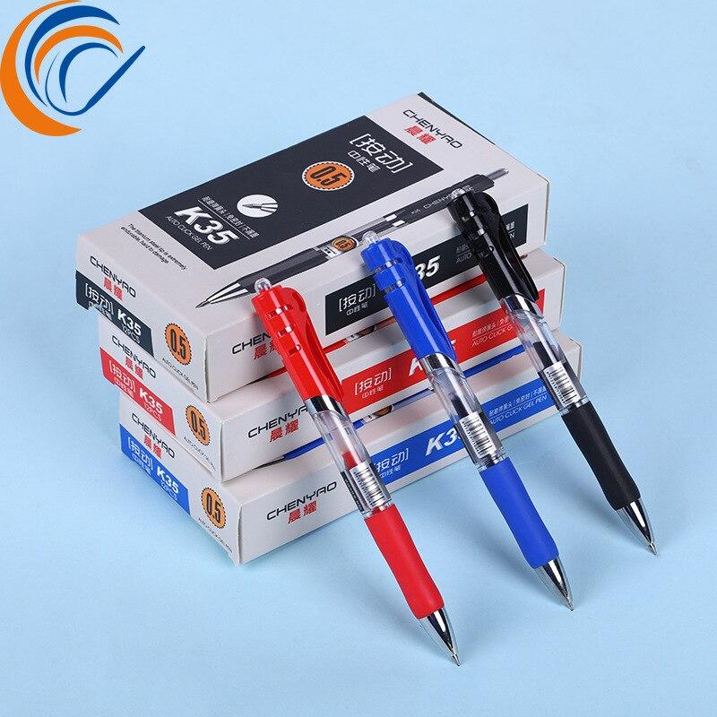Press Type Gel Pen Red Black Blue 500 PCS PER Set 0.5mm Bullet Point Signature Pen Smooth Gel Pen Wholesale
