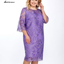 Plus Size Women Evening Party Dress with Sleeves Purple Lace Mother of the Groom Wedding Summer 2022