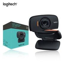 Logitech C525 WebCam 8MP Autofocus HD 720p video calling Skype Microphone USB 360 Degree Swivel Free shipping