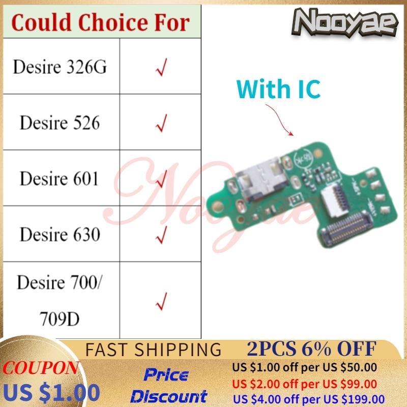 Para HTC Desire 326G 526 601 630 700 709D PUERTO DE microcargador de base USB Cable flexible conector micrófono MIC Board