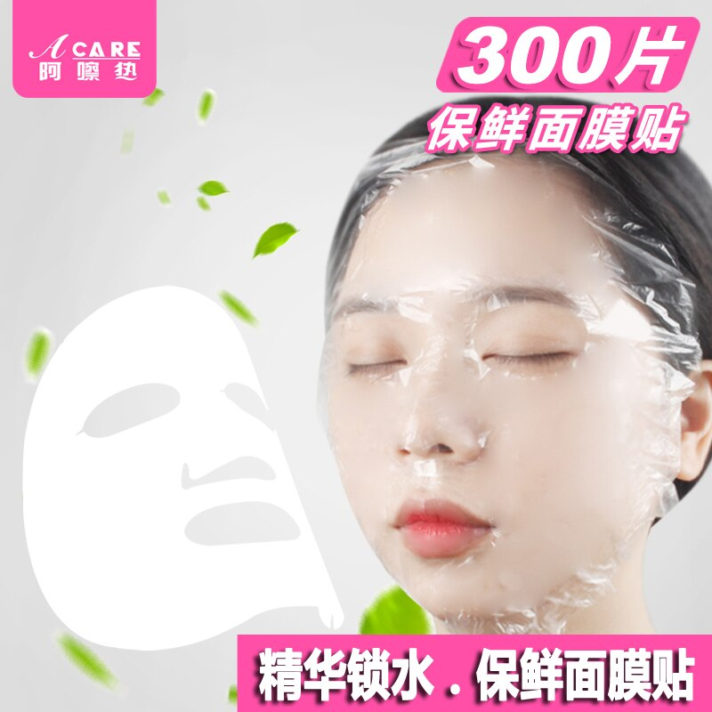 Plastic Film Skin Care Full Face Cleaner Mask Paper Natural Disposable Plastic Paper Masks Facial Beauty Healthy Tool