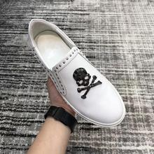 Handmade Black Rhinestone Skull Men's Leather Loafers Wedding Party Men Shoes Luxury White Noble Ele