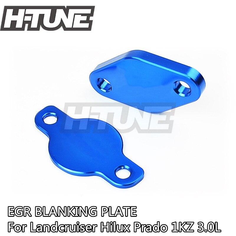 Блок-пластина для Hilux Prado Landcruiser 1KZ 3.0L Turbo с дизельным двигателем, H-TUNE EGR
