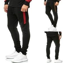 Мужские спортивные штаны для бега, спортивные штаны для фитнеса, черные спортивные штаны