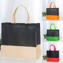 Новая складная сумка для покупок многоразовая сумка-тоут складная сумка для путешествий сумка для покупок Лоскутная цветная ткань Нетканые Эко сумки для покупок