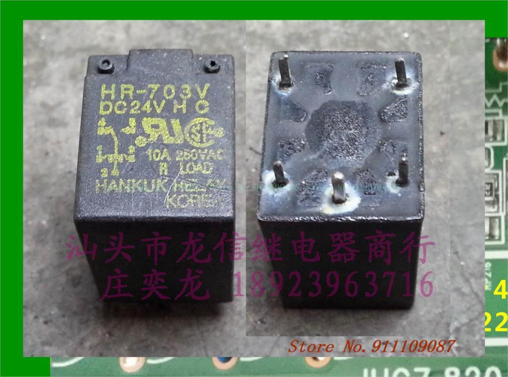5 HR-703V DC24VHC HR703V DC24VHA 22F-1C-24V o velho