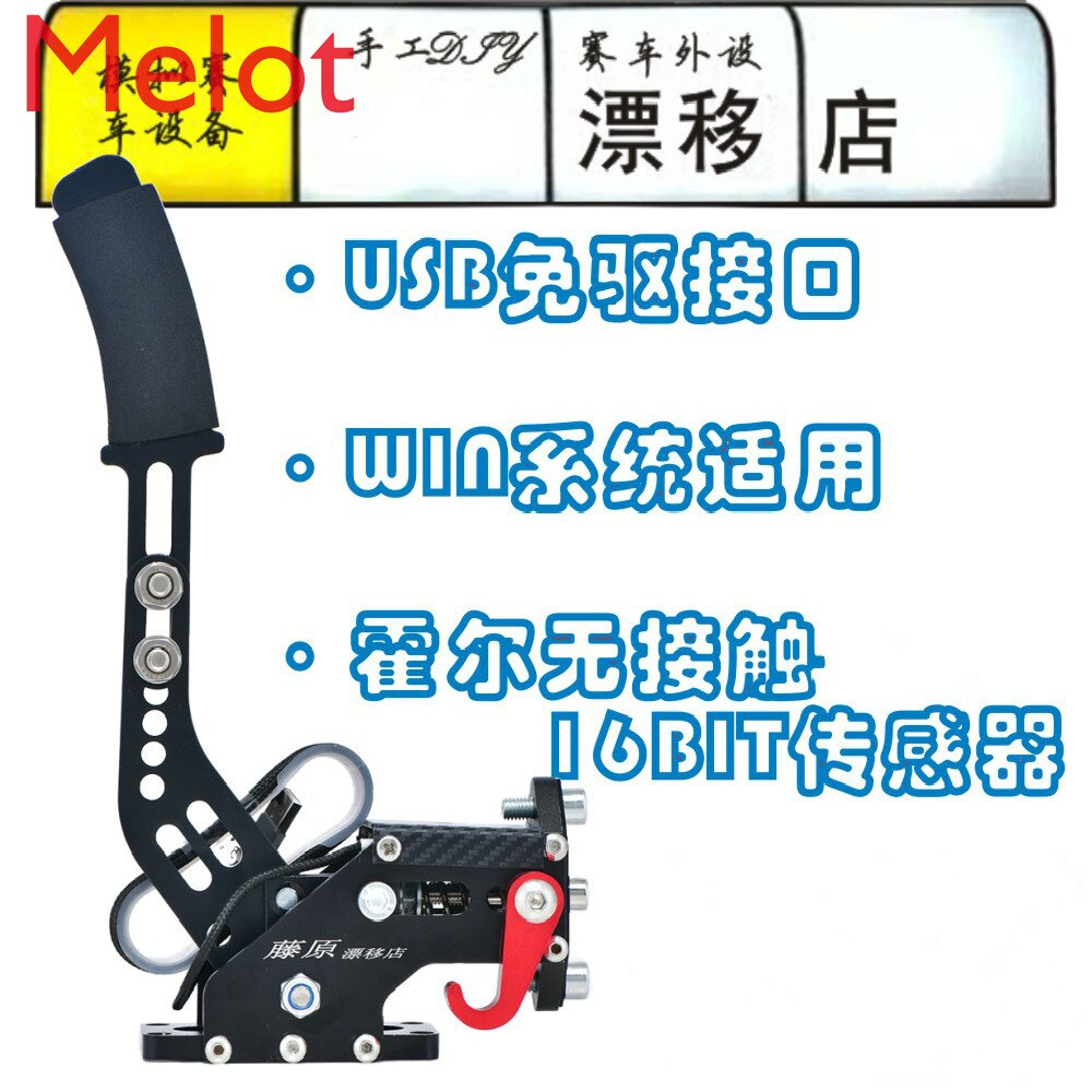Special drift equipment instrument panel rack game simulator is suitable for flying and racing games enlarge