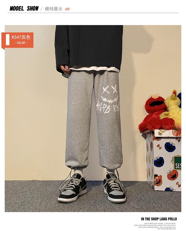 Мужские повседневные спортивные брюки Smile face, однотонные уличные брюки, мужские джоггеры, Брендовые мужские брюки высокого качества, новинк...