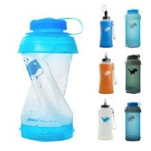 750ML Soft Water Bottle Portable Outdoor Folding Sport Soft Water Bottle Kettle Folding Water Bottle