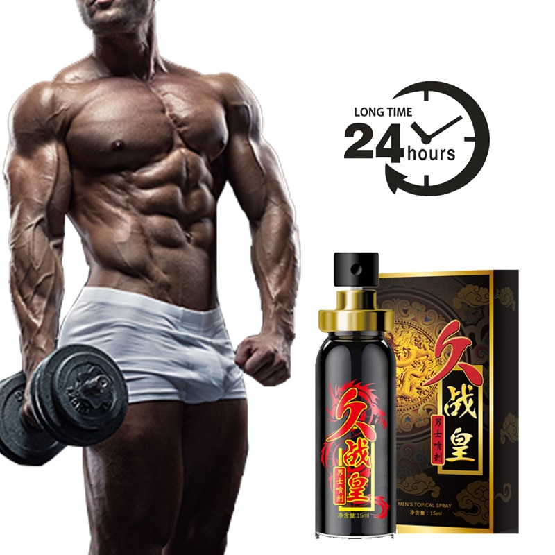 Male External Delay Spray India God Oil Extended Ejaculation Spray 60 Minutes Pure Herbal Health Car