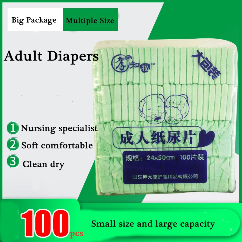 100Pcs Adult Diapers Of U-Shaped Straight Nursing Experts Soft Breathable Comfortable Clean Portable Elderly Care Tools Supplies
