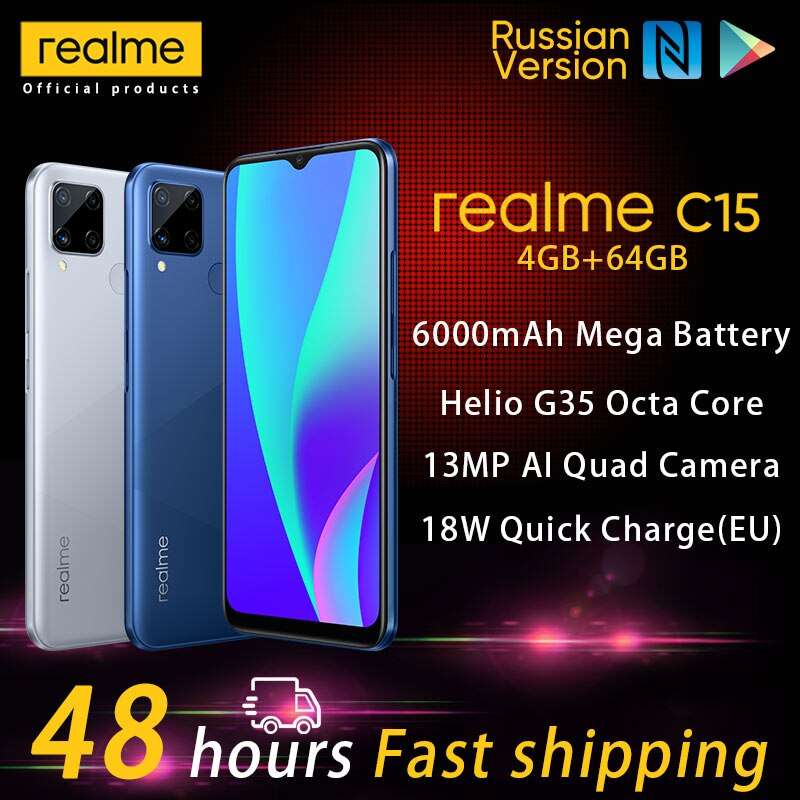realme C15 Russian Version Smartphone 4GB RAM 64GB ROM 6000mAh Big Battery Quick Charge Mobile phone