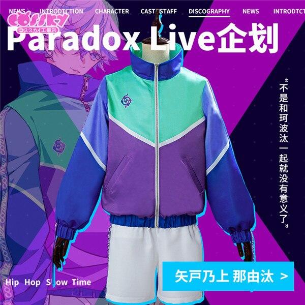 Paradox Live Rap Cosplay Costume Kanata Yatonokami Nayuta Yatonokami Sports Coat+Pants+Socks Campus style Daily Clothing