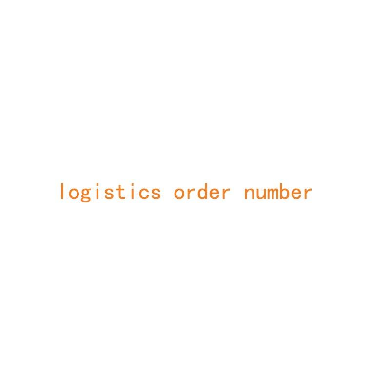 Número de ordem logística