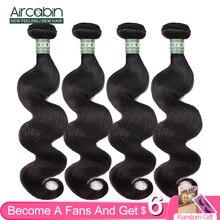 Aircabine brésilien vague de corps 100% cheveux humains paquets tisse Remy Extensions de cheveux couleur naturelle 8