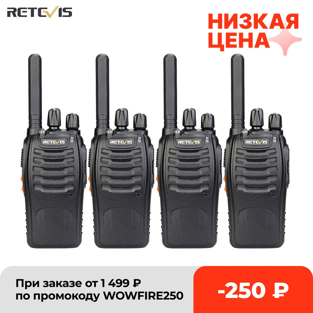 PMR راديو اسلكية تخاطب 4 قطعة RETEVIS H777 زائد PMR446 H777 FRS اتجاهين راديو USB شاحن المحمولة اسلكية اسلكي للصيد