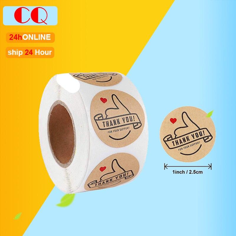 50-pcs-adesivo-di-carta-kraft-adesivo-per-decorazione-regalo-adesivo-per-cancelleria-per-imballaggio-per-bambini-etichetta-di-tenuta-per-decorazioni-per-feste-felici