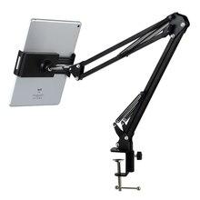 Soporte de tableta para teléfono móvil de 6 a 11 pulgadas para iPad Mini Air Samsung 360 grados brazo largo perezoso cama escritorio soporte de tableta