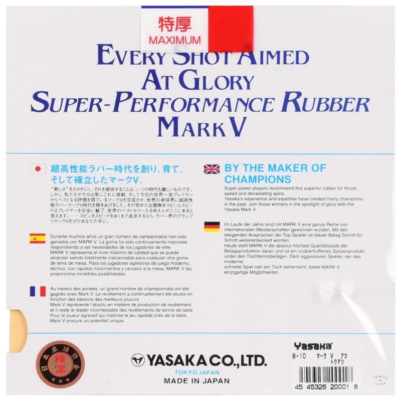 Genuine Yasaka Mark V Table Tennis Rubber Ping Pong Racket Rubbers