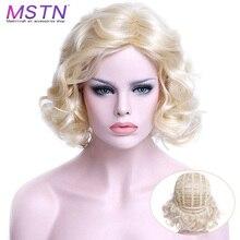 Perruque de Cosplay synthétique courte Blonde rétro-MSTN   Perruque Afro bouclée en Fiber de haute température style Marilyn Monroe pour femmes