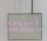 touch screen atp 104a atp 104a060b external screen