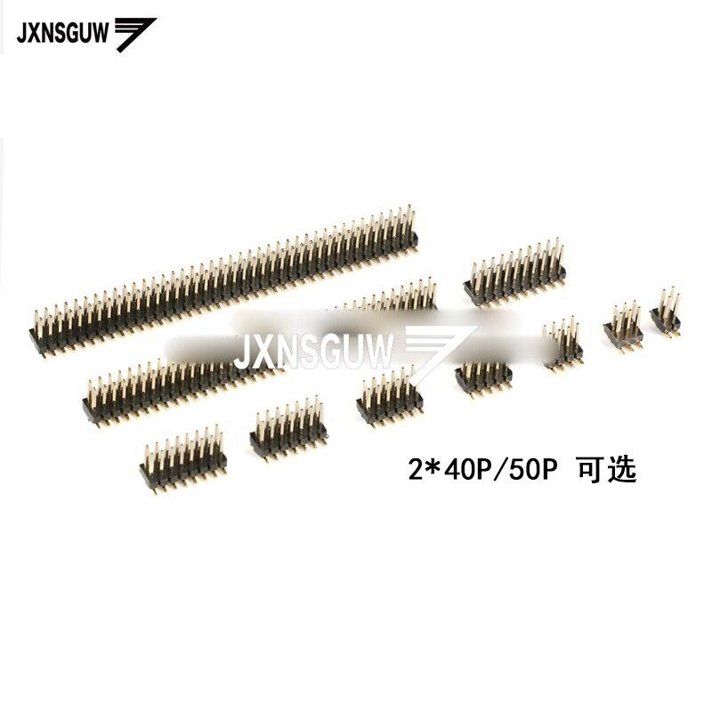 5 шт., двухрядные иглы с шагом 1,27 мм, 2*40P 2*50P