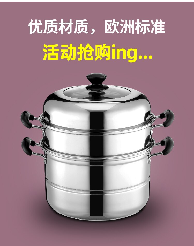 Steamer Household Stainless Steel Induction Cooker for Gas Range Three-Tier Steamer Steamed Buns Cage Drawer Double Layer Large