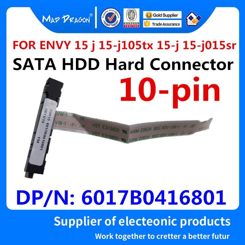 Nuevo Cable de disco duro HDD SATA SSD para ordenadores portátiles, Cable flexible para HP ENVY 15 15 j 15-j105tx 15-j 15-j015sr DW15 6017B0416801