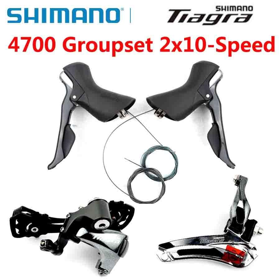 SHIMANO Tiagra-مجموعة تروس الدراجة على الطرق ، 4700 مجموعة Derailleur ، 2 × 10 سرعات SL/ST 4700 FD 4700 Derailleur الأمامي والخلفي ، 4700
