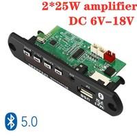 ARuiMei 2*25W 50W усилитель MP3 плеер декодер доска 6V-18V Bluetooth 5,0 автомобильный FM радио модуль Поддержка TF USB AUX