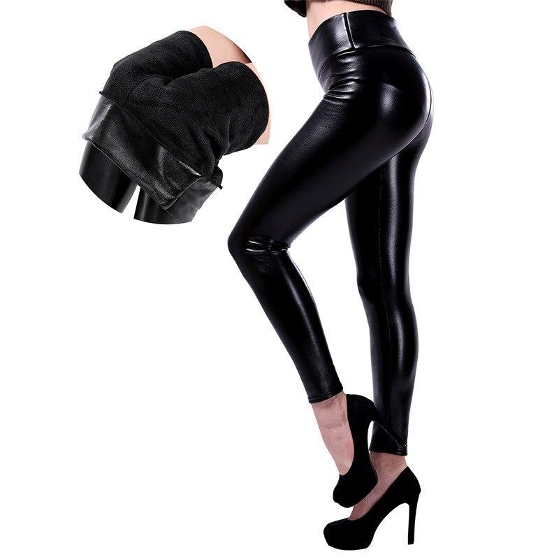 Брюки женские зимние из искусственной кожи, теплые кашемировые штаны с высокой талией, плотные эластичные кожаные штаны, женские леггинсы